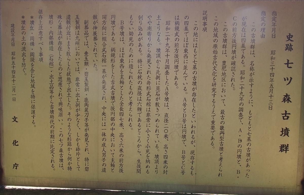 f:id:YumiAIKAWA:20201013152900j:plain