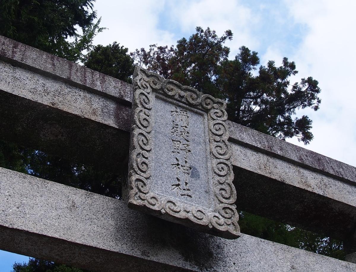 f:id:YumiAIKAWA:20201013154236j:plain