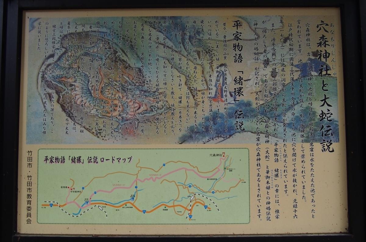 f:id:YumiAIKAWA:20201014031642j:plain