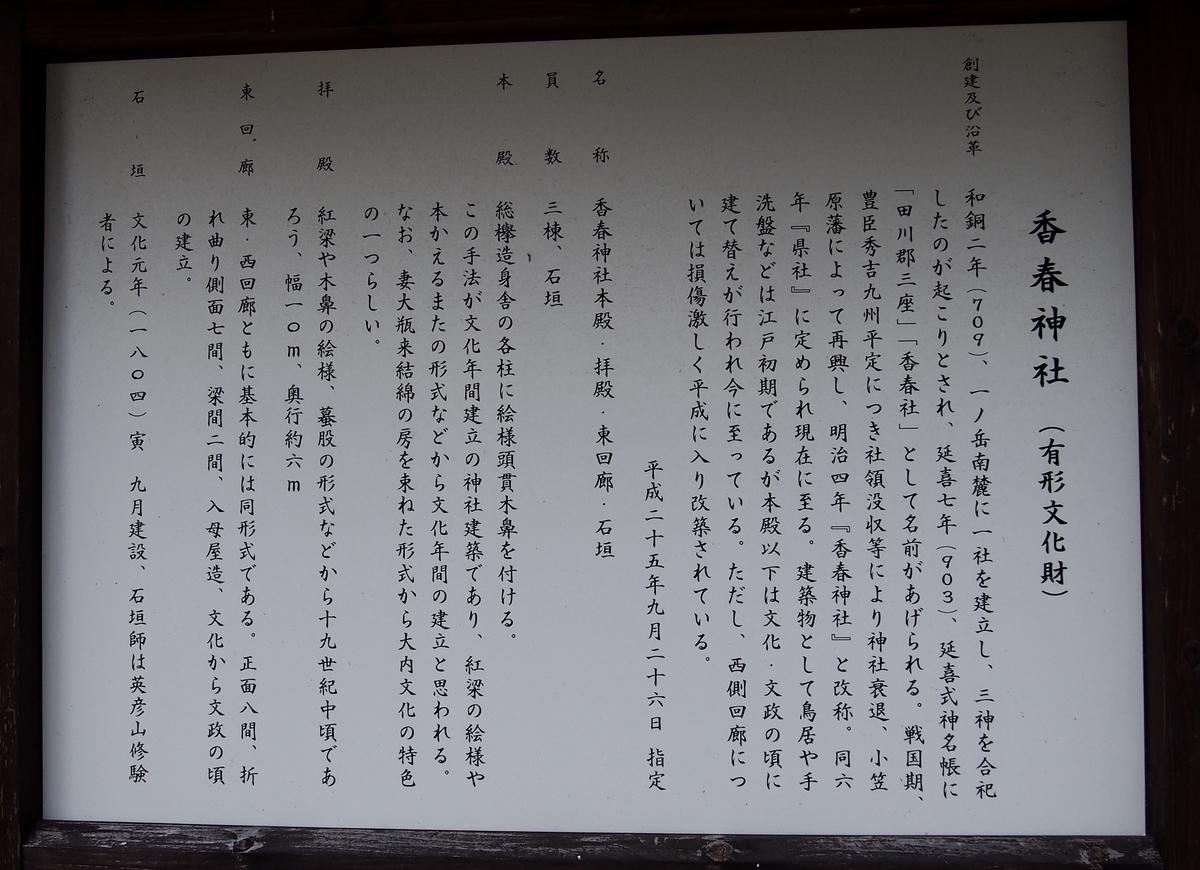 f:id:YumiAIKAWA:20201120135701j:plain