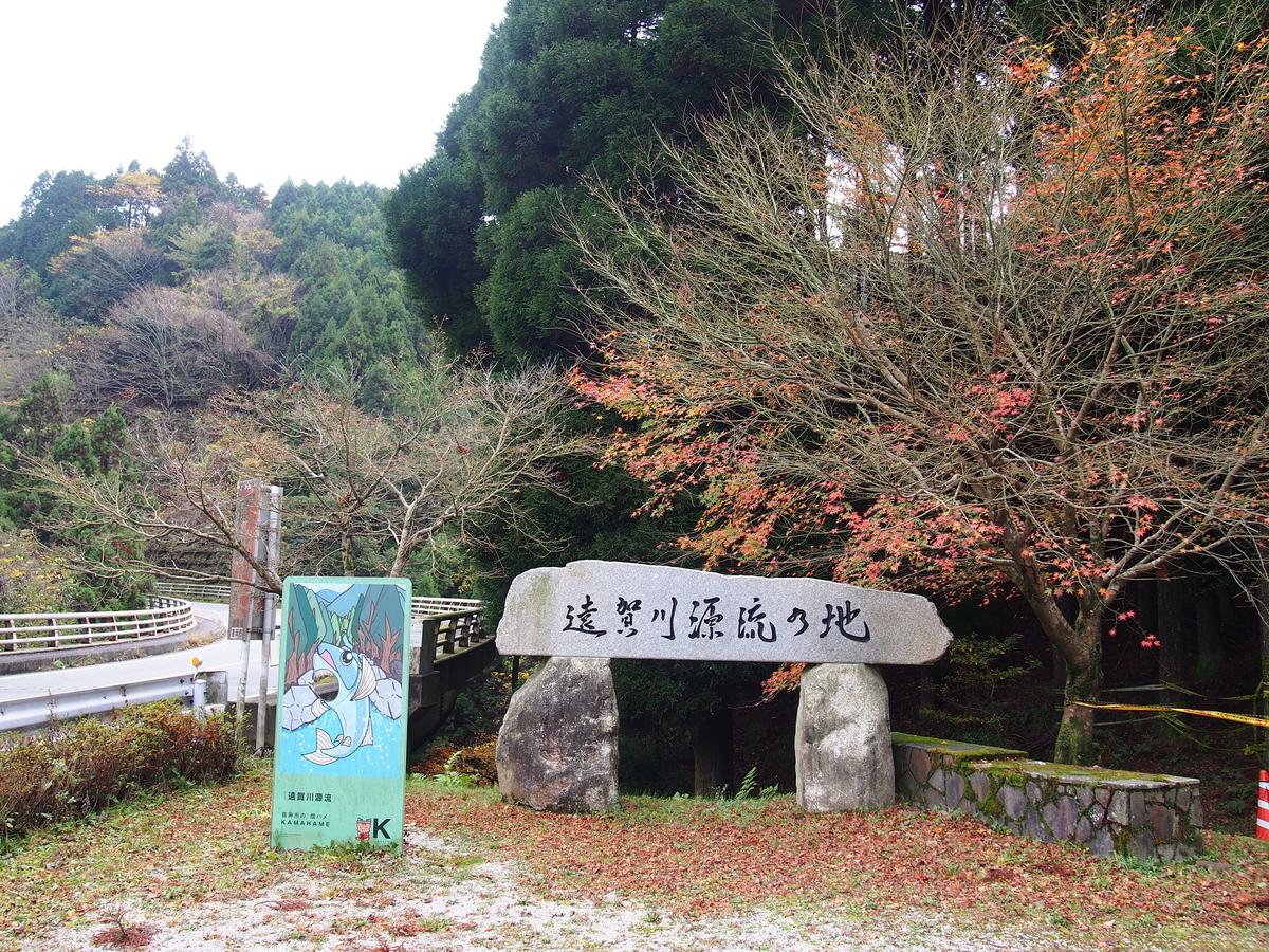 f:id:YumiAIKAWA:20201120172911j:plain