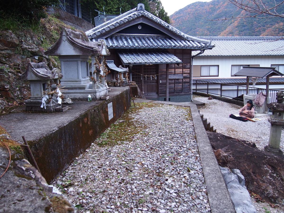 f:id:YumiAIKAWA:20201214004036j:plain