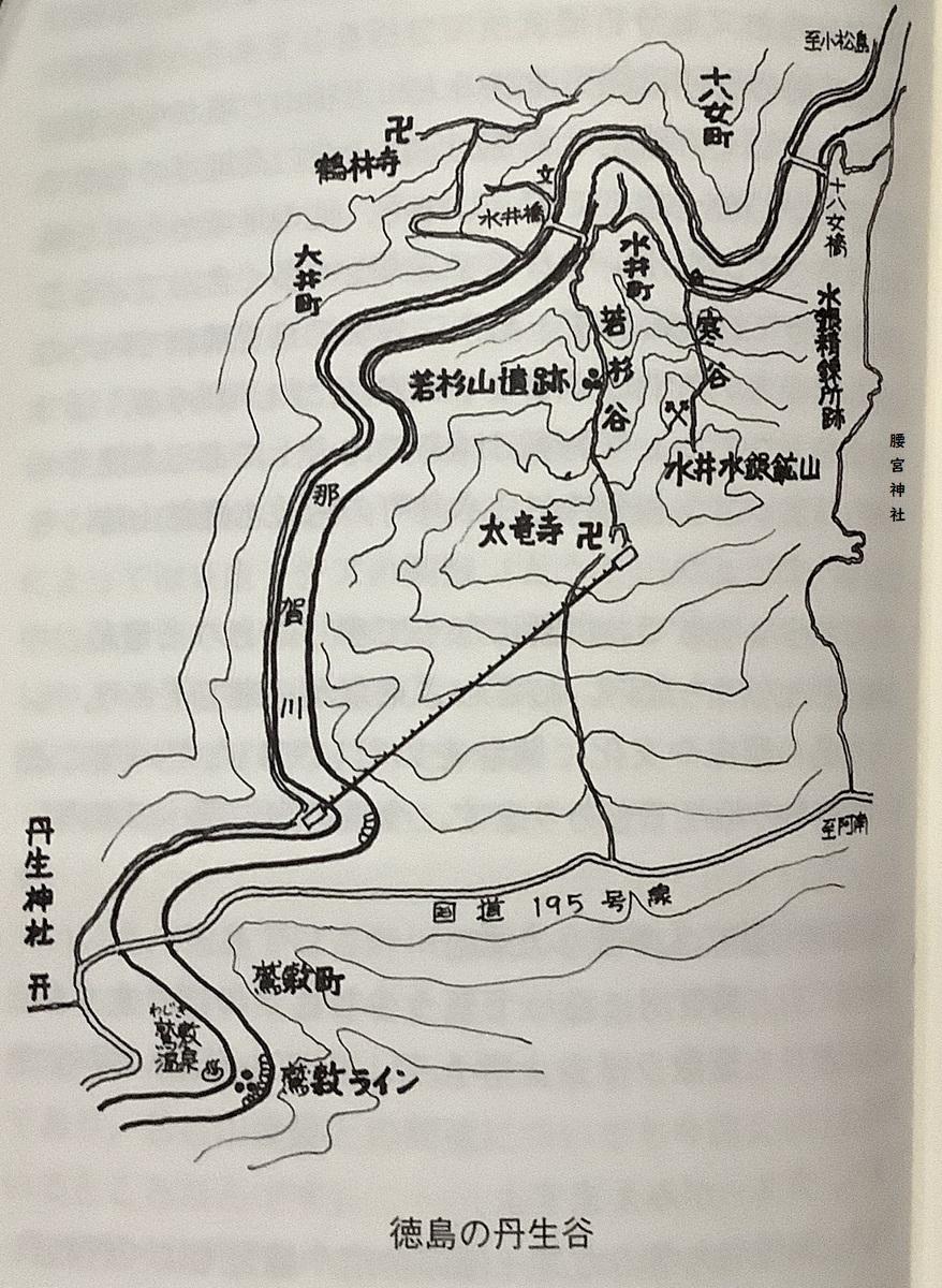 f:id:YumiAIKAWA:20201218015518j:plain