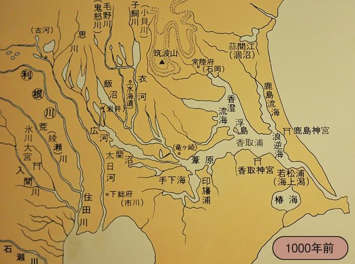 f:id:YumiAIKAWA:20210108084111j:plain