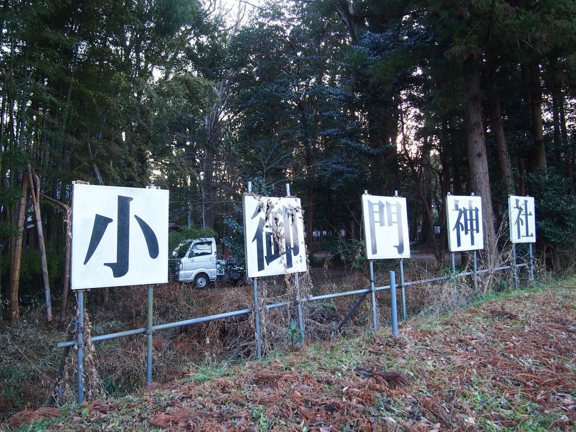 f:id:YumiAIKAWA:20210117090112j:plain
