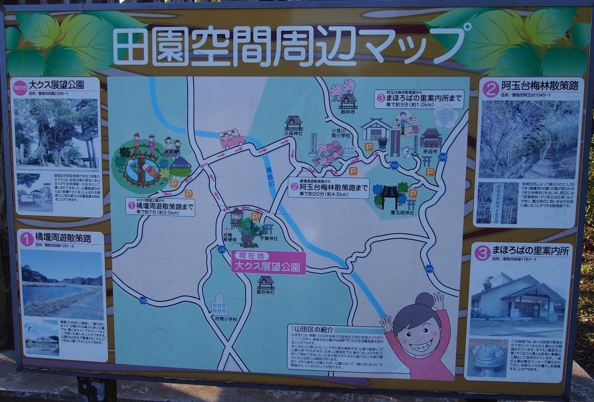 f:id:YumiAIKAWA:20210215080728j:plain