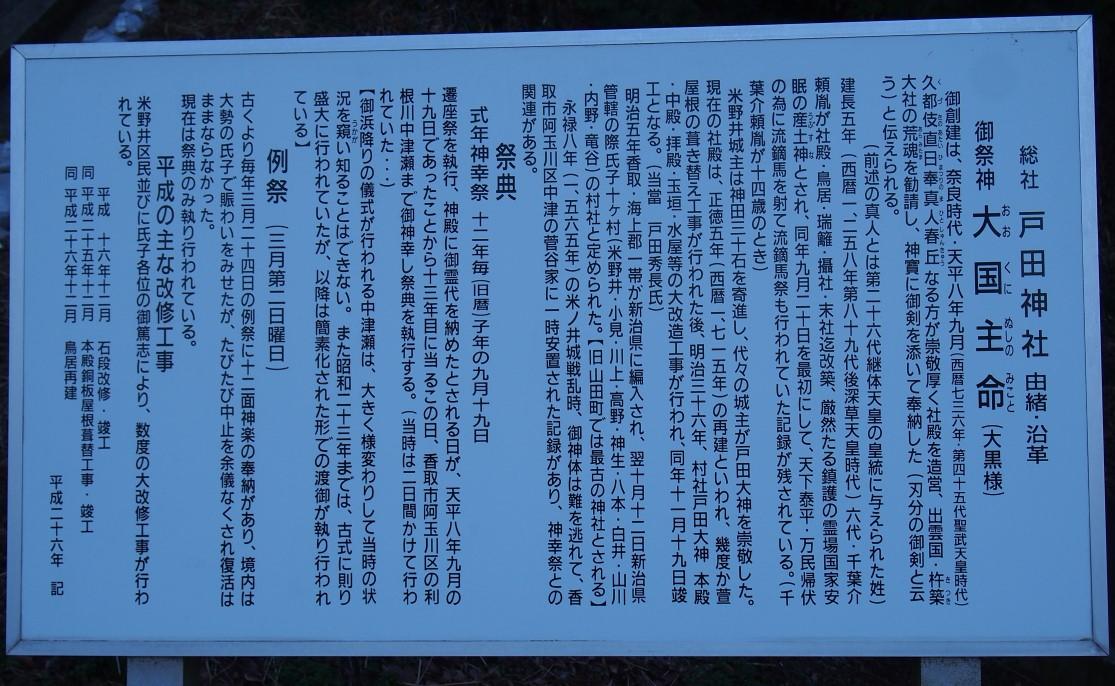 f:id:YumiAIKAWA:20210215160401j:plain