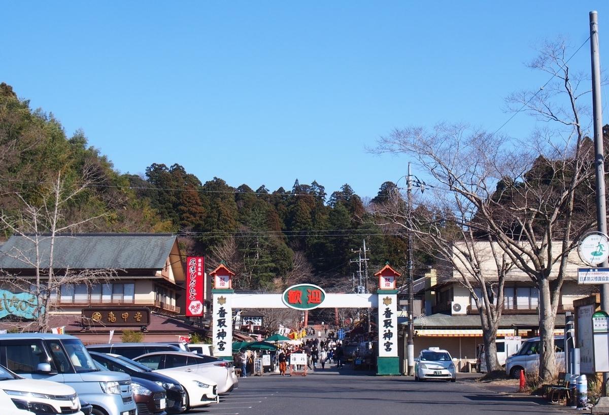 f:id:YumiAIKAWA:20210301011038j:plain