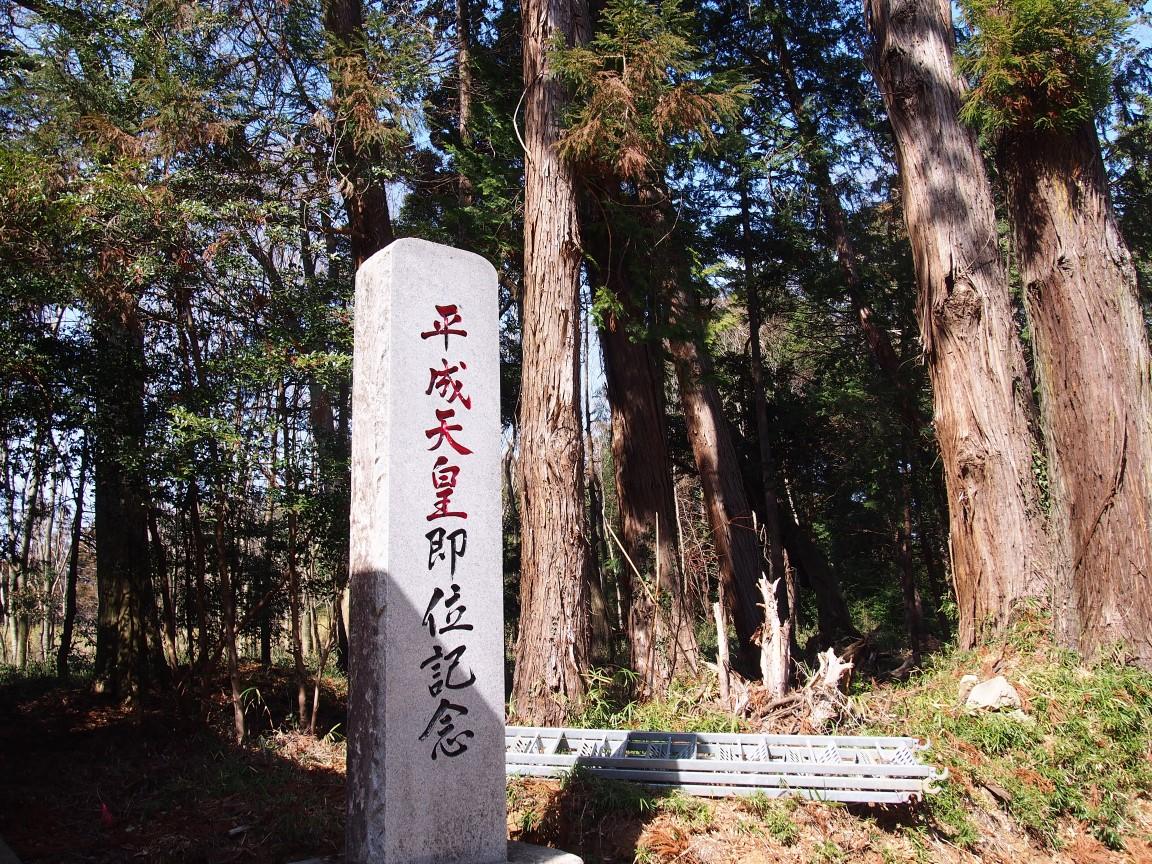 f:id:YumiAIKAWA:20210311231730j:plain
