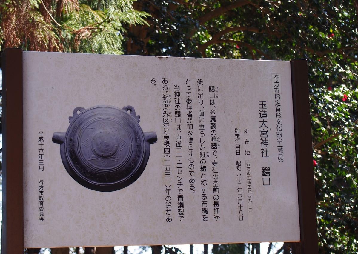 f:id:YumiAIKAWA:20210311232944j:plain