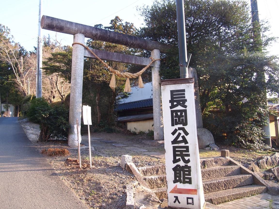 f:id:YumiAIKAWA:20210312092507j:plain