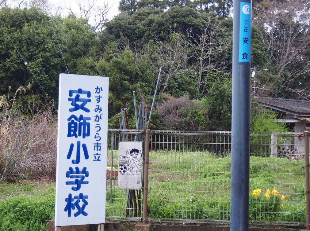 f:id:YumiAIKAWA:20210328095436j:plain