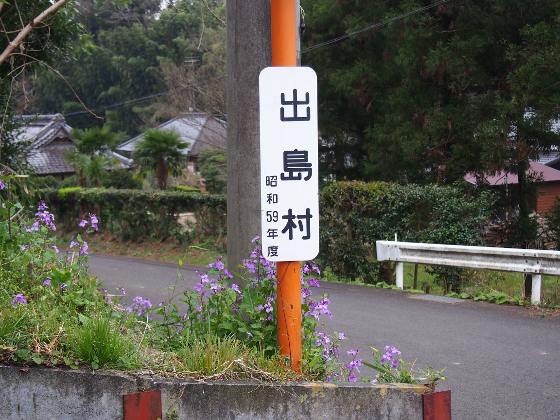 f:id:YumiAIKAWA:20210328101515j:plain