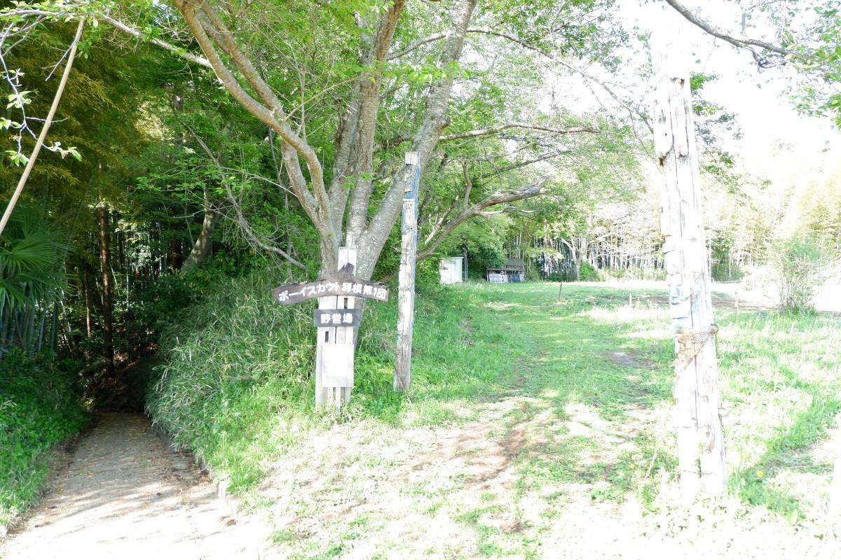 f:id:YumiAIKAWA:20210416052627j:plain