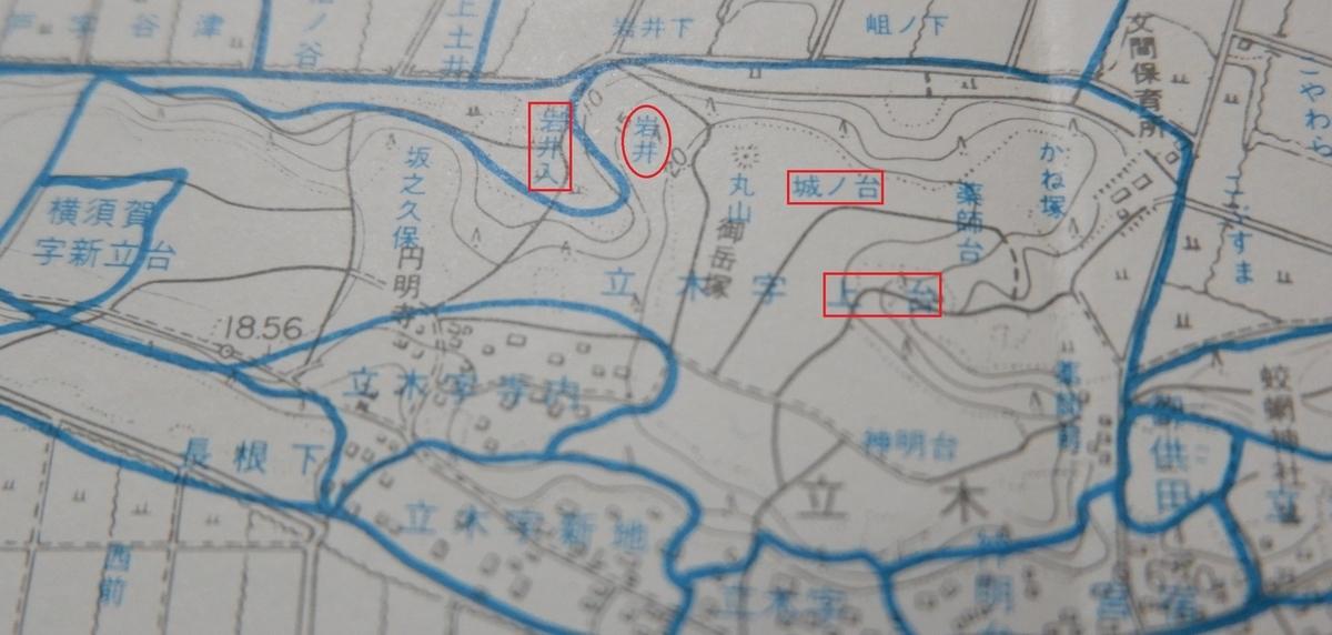f:id:YumiAIKAWA:20210425033946j:plain