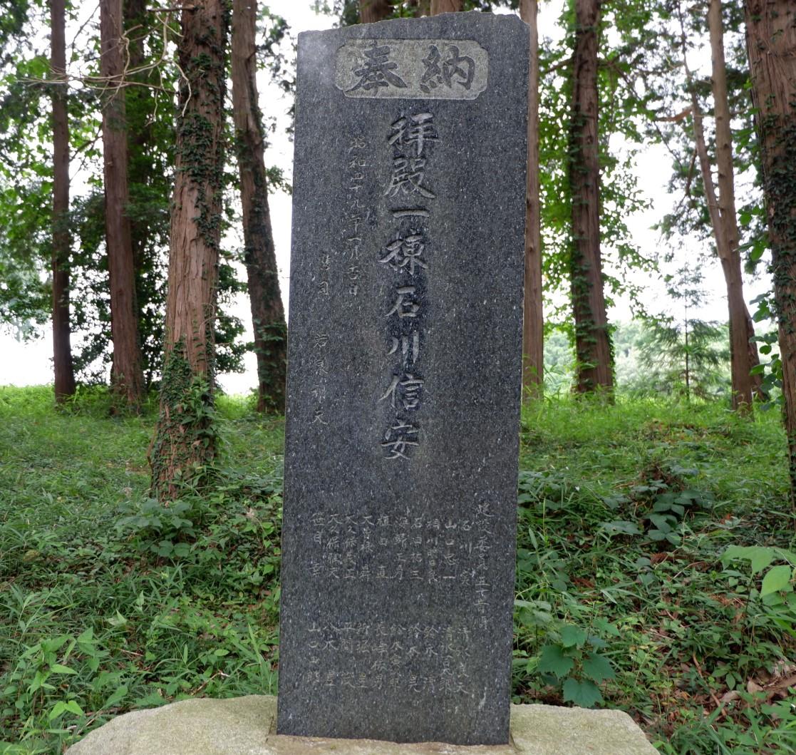f:id:YumiAIKAWA:20210718180126j:plain