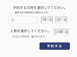 f:id:Yumi_o:20210610154959p:plain