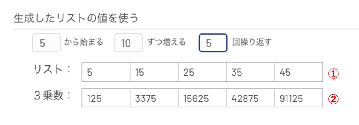 f:id:Yumi_o:20210805114540p:plain