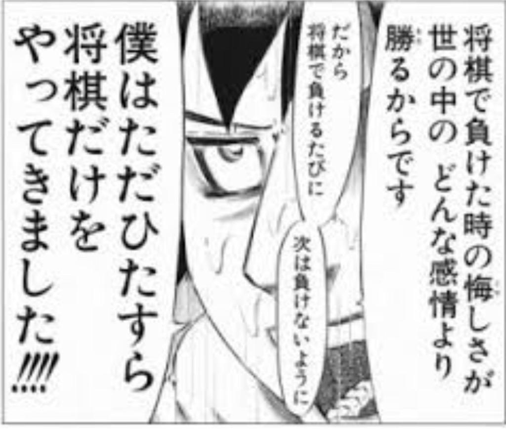 f:id:Yumihiko0271:20180505224011j:image