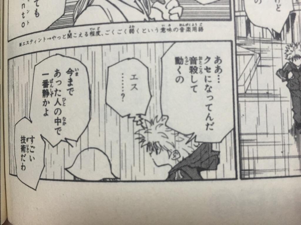 f:id:Yumihiko0271:20180518213441j:image