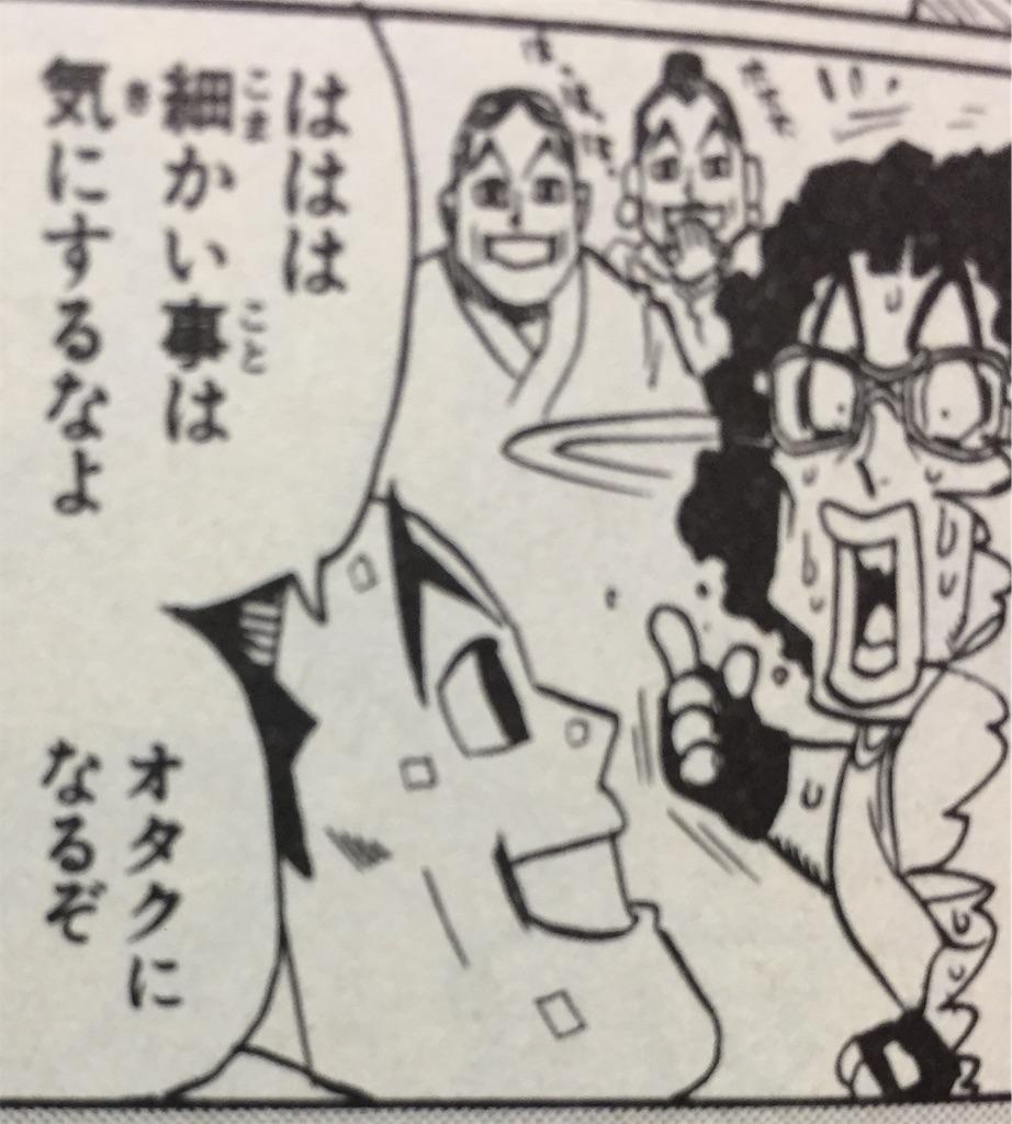 f:id:Yumihiko0271:20180524121648j:image