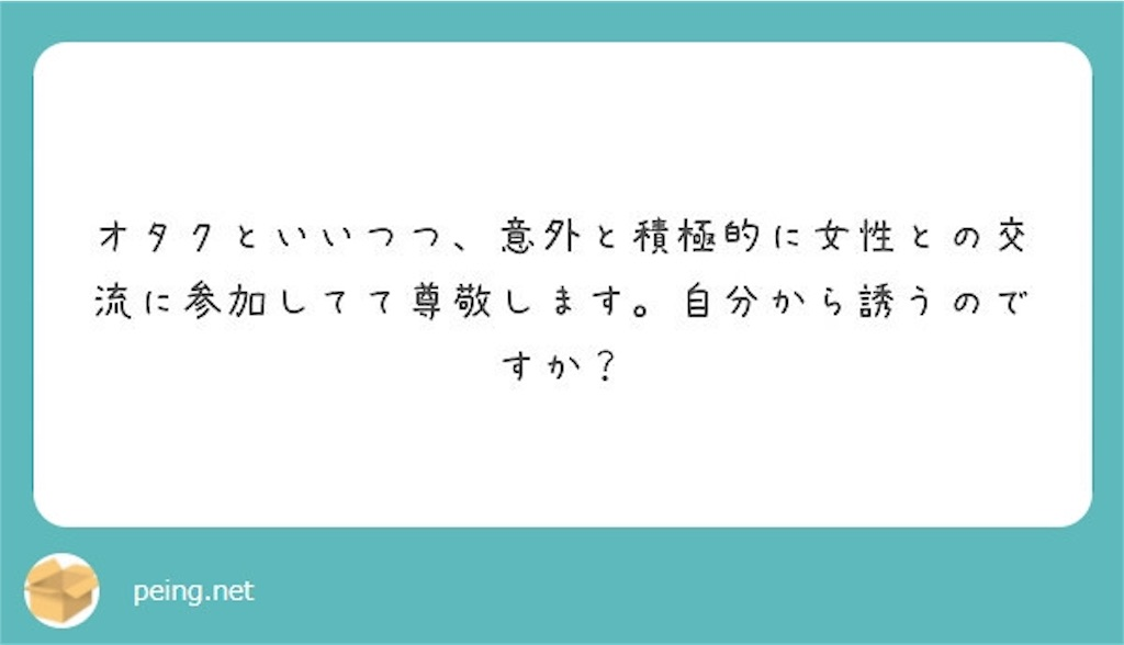 f:id:Yumihiko0271:20180605214912j:image