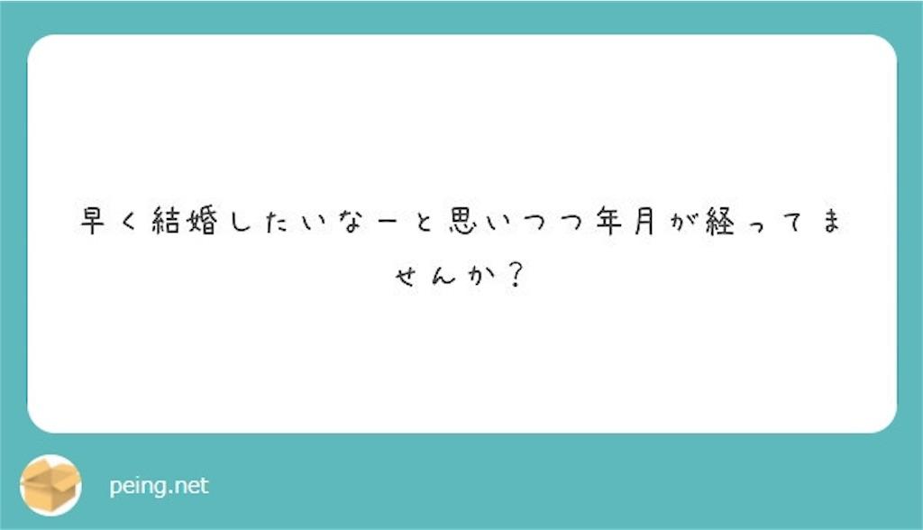 f:id:Yumihiko0271:20180606174822j:image