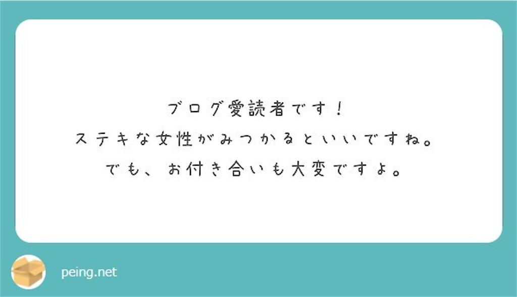 f:id:Yumihiko0271:20180606205822j:image