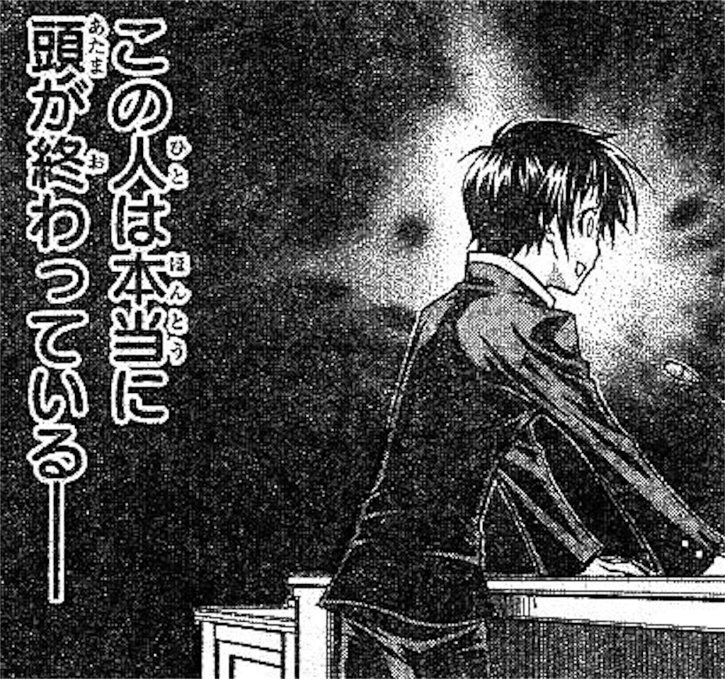f:id:Yumihiko0271:20180608122334j:image