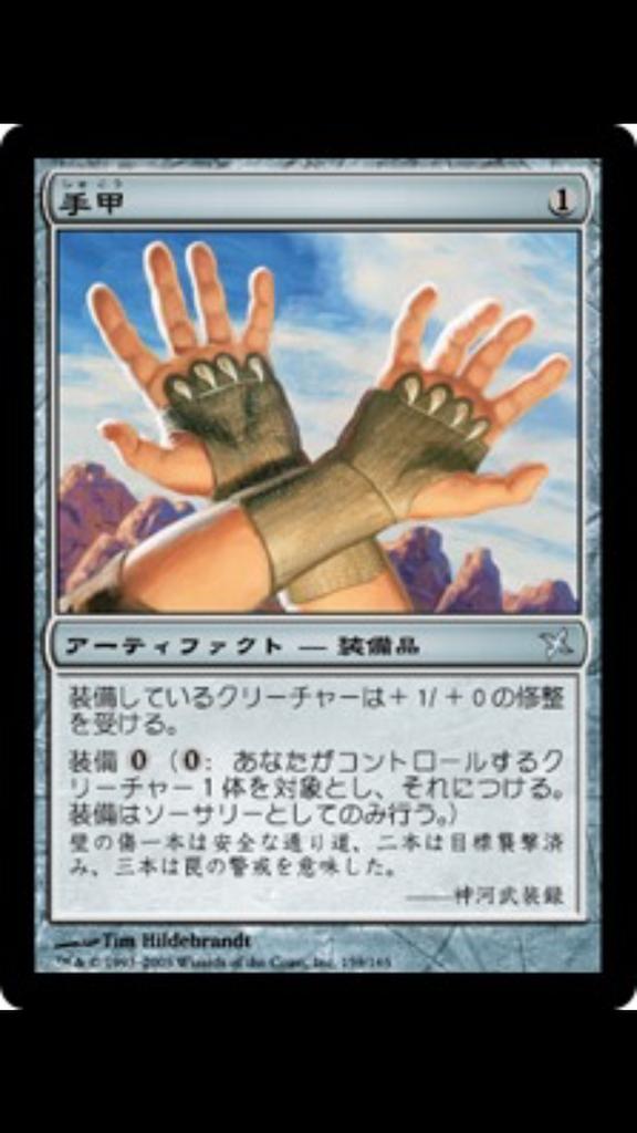 f:id:Yumihiko0271:20180711221654p:image