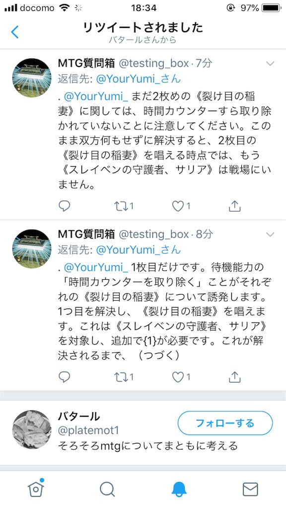 f:id:Yumihiko0271:20180916183513p:image