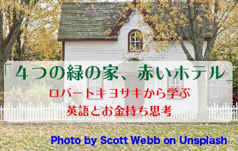 f:id:Yumiinc:20181112183641j:plain