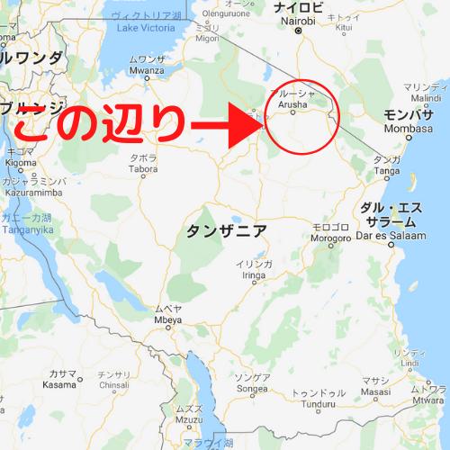 キリマンジャロAA地図
