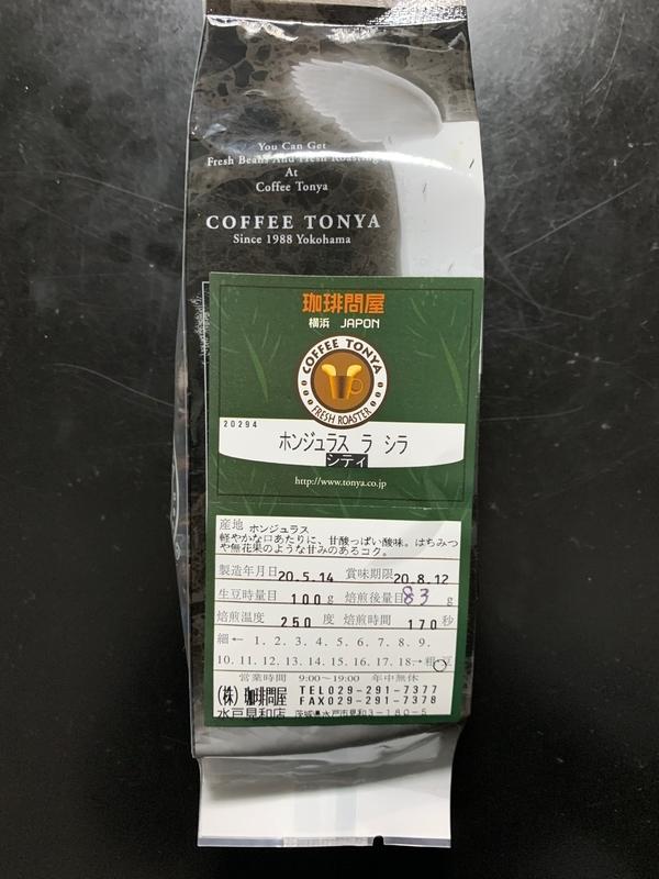 コーヒー 豆のパッケージ