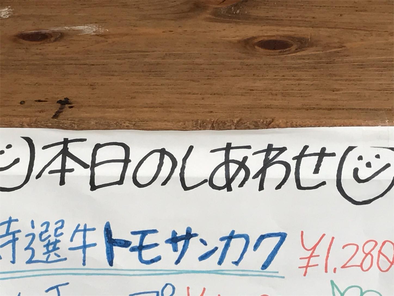 f:id:Yumikoema:20170626184847j:image