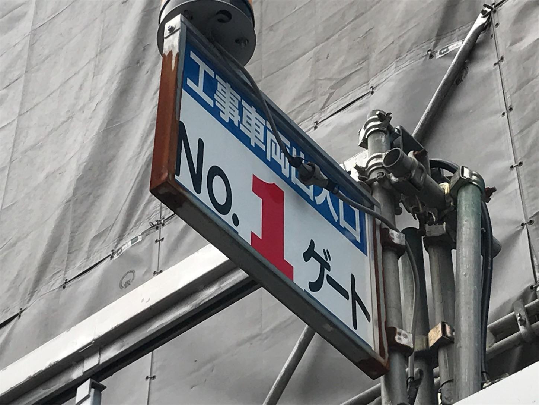 f:id:Yumikoema:20170626184957j:image