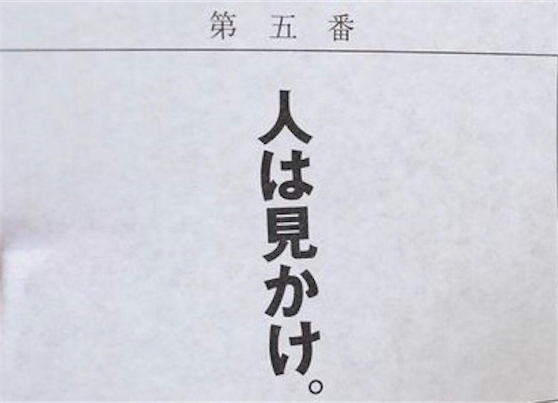 f:id:Yumikoema:20190104223245j:image