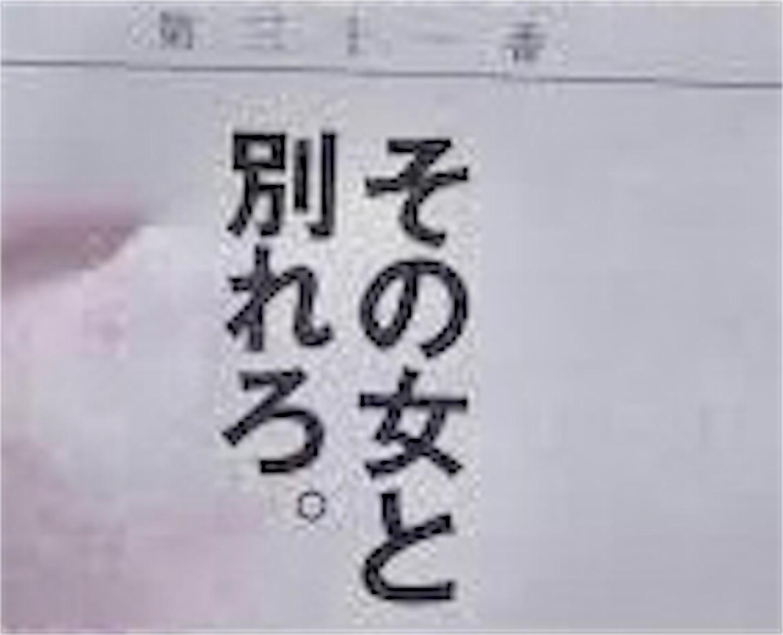 f:id:Yumikoema:20190104223252j:image