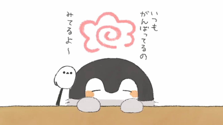 f:id:Yumikoema:20190113215952p:image