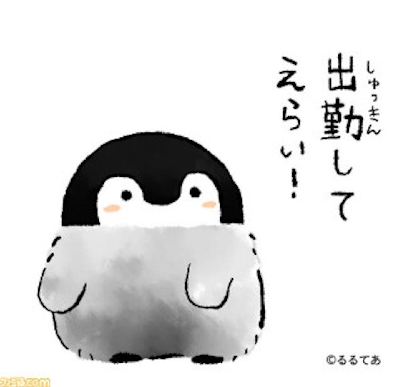 f:id:Yumikoema:20190113220156j:image