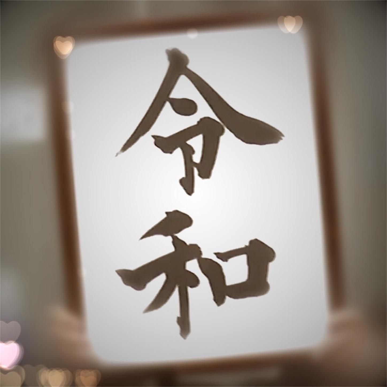 f:id:Yumikoema:20190401212900j:image