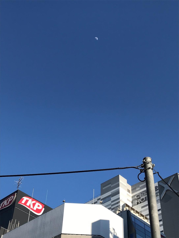 f:id:Yumikoema:20190413220133j:image