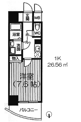 f:id:Yumimatorui17GOOD:20170819222152j:plain