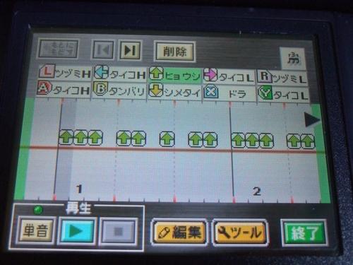 f:id:Yuny:20080628065814j:image