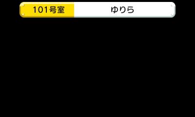 f:id:Yuri-La0x7z:20161016170342j:plain