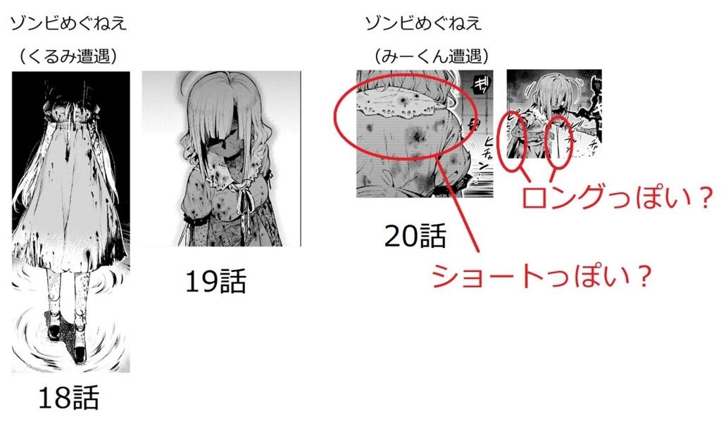 f:id:Yuri-Processing-Club:20170819192157j:plain