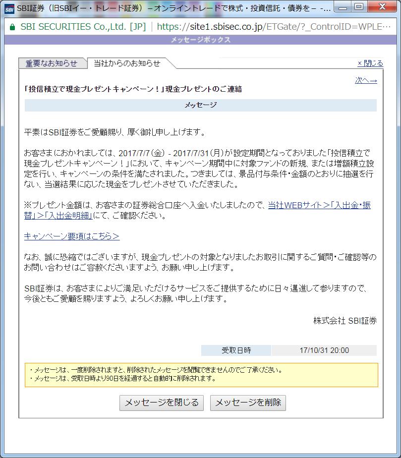 f:id:Yuri-Processing-Club:20171107030802p:plain