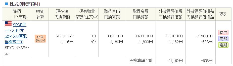 f:id:Yuri-Processing-Club:20190801054825p:plain
