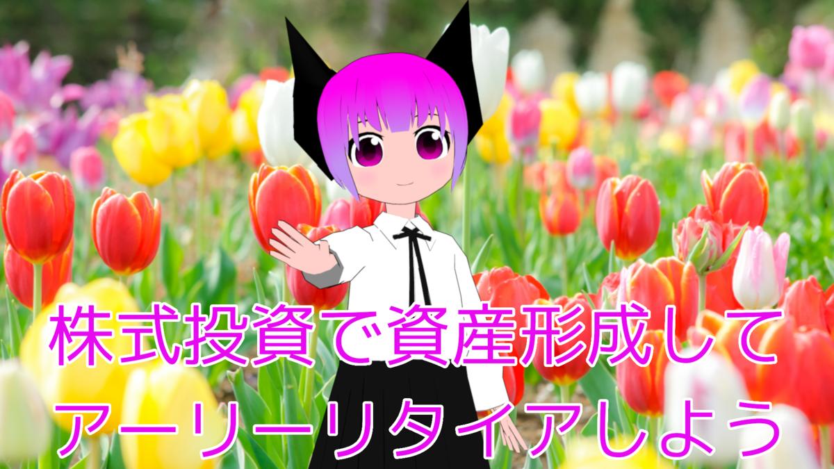 f:id:Yuri-Processing-Club:20190801055301p:plain