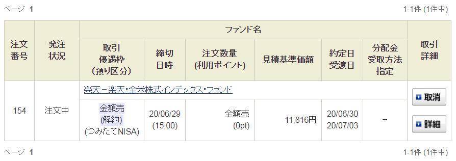 f:id:Yuri-Processing-Club:20200627211627p:plain